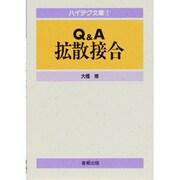 Q&A 拡散接合(ハイテク文庫〈1〉) [単行本]