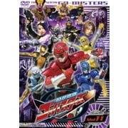 特命戦隊ゴーバスターズ Vol.11 (スーパー戦隊シリーズ)