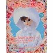 Dolly Dolly〈Vol.10〉 [単行本]