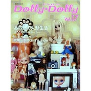 Dolly Dolly〈Vol.17〉 [単行本]