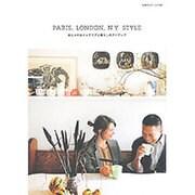 PARIS、LONDON、N.Y.STYLE-おしゃれなインテリアと暮らしのアイディア(別冊プラスワン PLUS1 LIVING) [ムックその他]