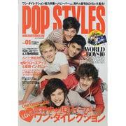 POP STYLES Vol.1 (2013 Spring)-WORLD BOYS MAGAZINE(TOKYO NEWS MOOK 347号) [ムックその他]