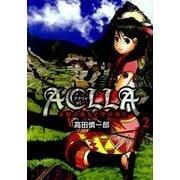 Aclla~太陽の巫女と空の神兵 2(YA!コミックス) [コミック]