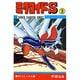 ミクロイドS 3(少年チャンピオン・コミックス) [コミック]