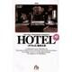 HOTEL 9(小学館文庫 いA 19) [文庫]