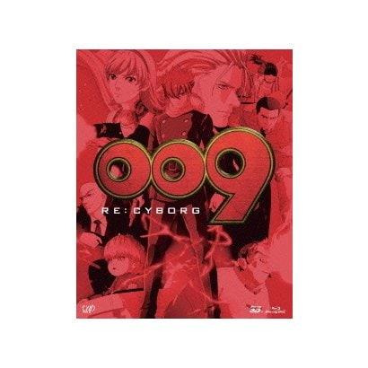 009 RE:CYBORG Blu-ray BOX [Blu-ray Disc]