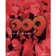 009 RE:CYBORG Blu-ray BOX