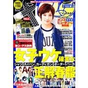 Samurai magazine ELO (サムライ マガジン イーエルオー) 2013年 05月号 [雑誌]