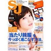 street Jack (ストリートジャック) 2013年 05月号 [雑誌]