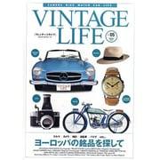 VINTAGE LIFE Vol.5-CAMERA BIKE WATCH CAR LIFE(NEKO MOOK 1905) [ムックその他]
