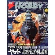 電撃 HOBBY MAGAZINE (ホビーマガジン) 2013年 05月号 [雑誌]