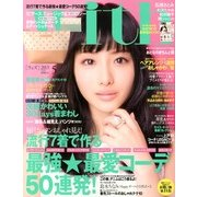 with (ウィズ) 2013年 05月号 [雑誌]