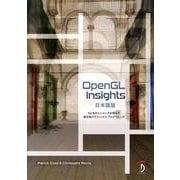 OpenGL Insights 日本語版-54名のエンジニアが明かす最先端グラフィックスプログラミング [単行本]