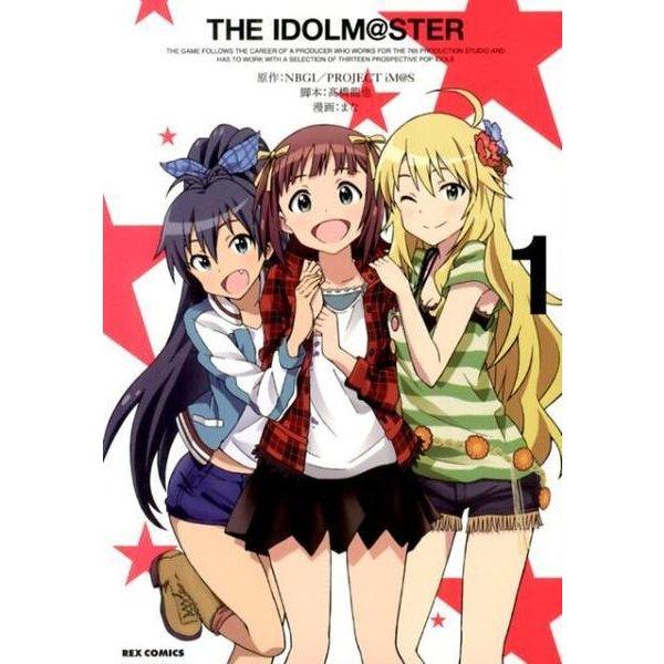 THE IDOL M@STER 1(IDコミックス REXコミックス) [コミック]