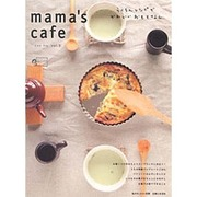 mama's cafe vol.3(私のカントリー別冊) [ムックその他]