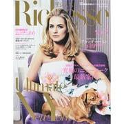 Richesse NO.3 (2013 SPRING)(FG MOOK) [ムックその他]