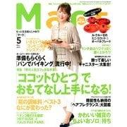 Mart (マート) 2013年 05月号 [雑誌]
