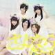 AKB48/さよならクロール