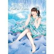 田村ゆかり LOVE□LIVE *Fall in Love*