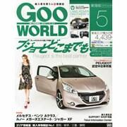Goo WORLD東海版 2013年5月号 [2013年4月2日発売] [雑誌]