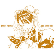 STREET FIGHTER 25th SOUND BOX