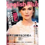 Engilish Plus (イングリッシュプラス)  2013年 05月号 [雑誌]