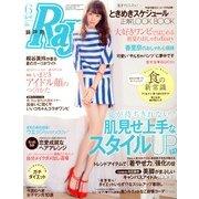 Ray (レイ) 2013年 06月号 [雑誌]