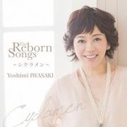 The Reborn Songs ~シクラメン~