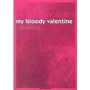 マイ・ブラッディ・ヴァレンタイン―Loveless [単行本]