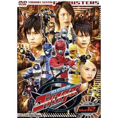 特命戦隊ゴーバスターズ Vol.12[完] (スーパー戦隊シリーズ) [DVD]
