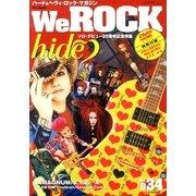 We ROCK 2013年 05月号 [雑誌]