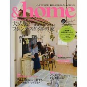 &home vol.37(Musashi Mook) [ムックその他]