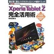 Xperia Tablet Z完全活用術―「観る」「聴く」「撮る」がハイクオリティな10.1インチ極薄タブレット! [単行本]