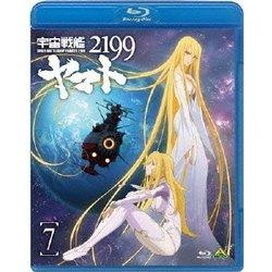 宇宙戦艦ヤマト2199 7 [Blu-ray Disc]