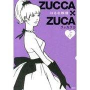 ZUCCA×ZUCA 5(モーニングKCDX) [コミック]