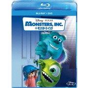 モンスターズ・インク ブルーレイ+DVDセット