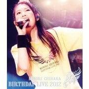 MINORI CHIHARA BIRTHDAY LIVE 2012