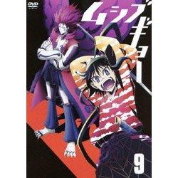 ムシブギョー 9 [DVD]