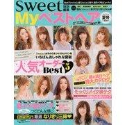 sweet spring (スウィートスプリング) My ベストヘア 2013年 06月号 [雑誌]