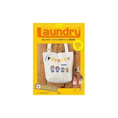 Laundryおしゃれトートバッグ&チャームBOOK [ムックその他]