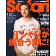 Safari (サファリ) 2013年 06月号 [雑誌]