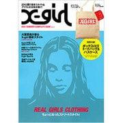 X-girl 2013 SUMMER COMPLETE BO(実用百科) [ムックその他]