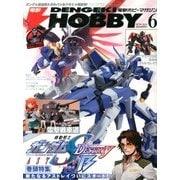 電撃 HOBBY MAGAZINE (ホビーマガジン) 2013年 06月号 [雑誌]