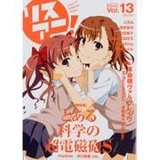 リスアニ! Vol.13 (2013 Apr.)(M-ON! ANNEX 568号) [ムックその他]
