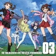 THE IDOLM@STER LIVE THE@TER PERFORMANCE 03 (『アイドルマスター ミリオンライブ!』テーマソング)