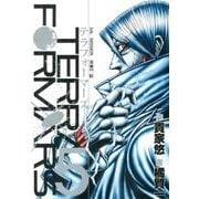 テラフォーマーズ 5(ヤングジャンプコミックス) [コミック]