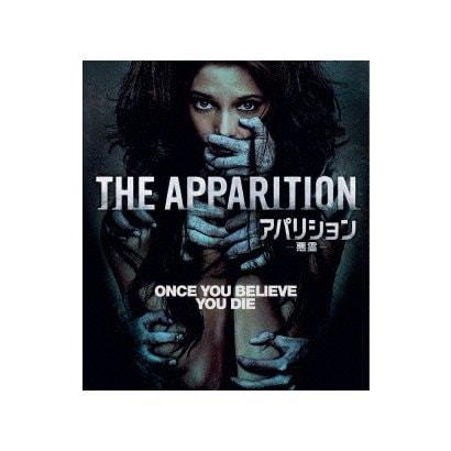 アパリション -悪霊- [Blu-ray Disc]