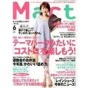 Mart (マート) 2013年 06月号 [雑誌]