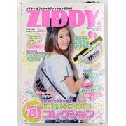 ZIDDYオフィシャルファッションBOOK(角川SSCムック JSシリーズ) [ムックその他]