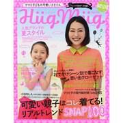 HugMug. Vol.4-ママと子どもの可愛いスタイル(FG MOOK) [ムックその他]